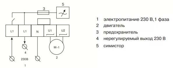 mty схема подключения.jpg
